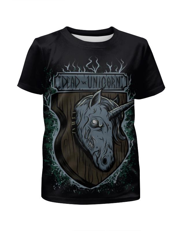 Футболка с полной запечаткой для мальчиков Printio Dead unicorn футболка с полной запечаткой для мальчиков printio love and dead