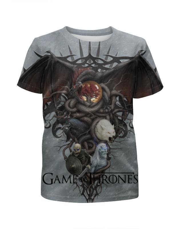 Футболка с полной запечаткой для мальчиков Printio Игра престолов / game of thrones футболка wearcraft premium printio игра престолов game of thrones