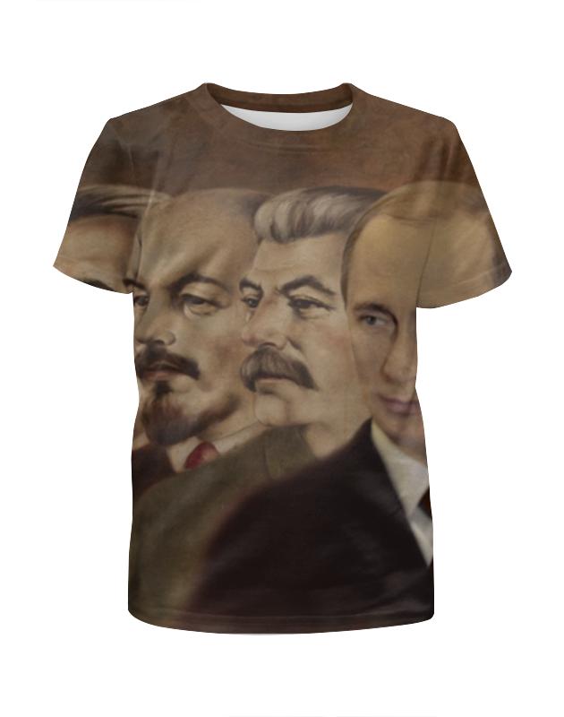 Футболка с полной запечаткой для мальчиков Printio Ленин, сталин, путин цена