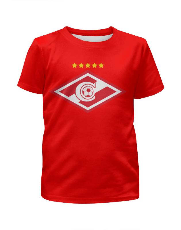 Футболка с полной запечаткой для мальчиков Printio Спартак футболка с полной запечаткой для мальчиков printio сланцы