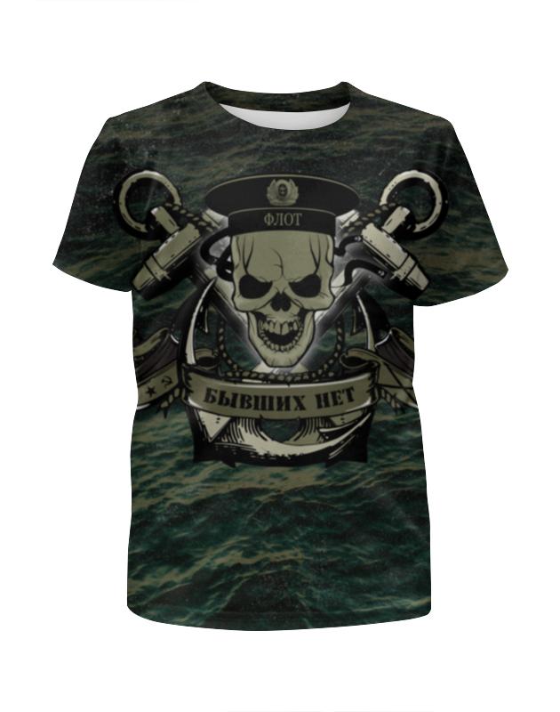 Футболка с полной запечаткой для мальчиков Printio Флот!!! футболка с полной запечаткой для девочек printio армия территория характеров