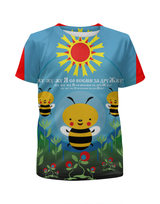 Printio Пчелка жужа цены онлайн