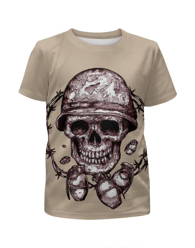 лучшая цена Printio Skull art