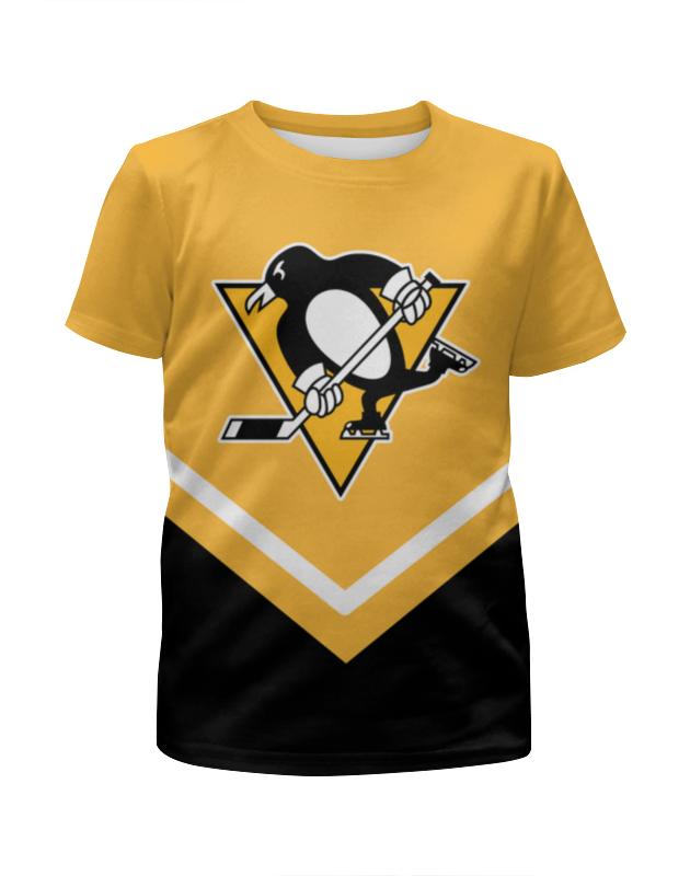 Футболка с полной запечаткой для мальчиков Printio Pittsburgh penguins свитшот унисекс с полной запечаткой printio pittsburgh penguins