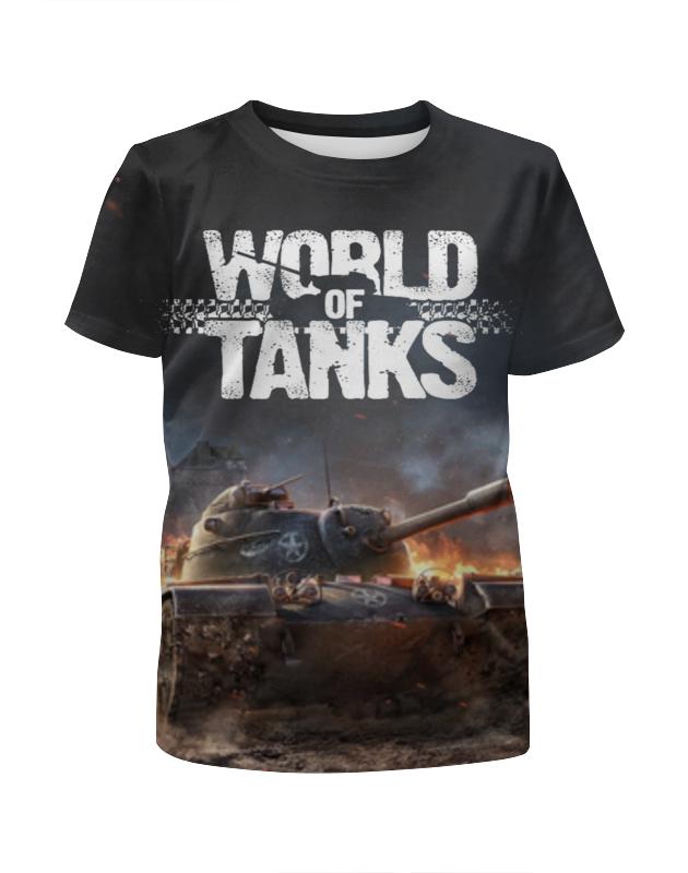 Футболка с полной запечаткой для мальчиков Printio World of tanks чехол для iphone 5 глянцевый с полной запечаткой printio study of a lady