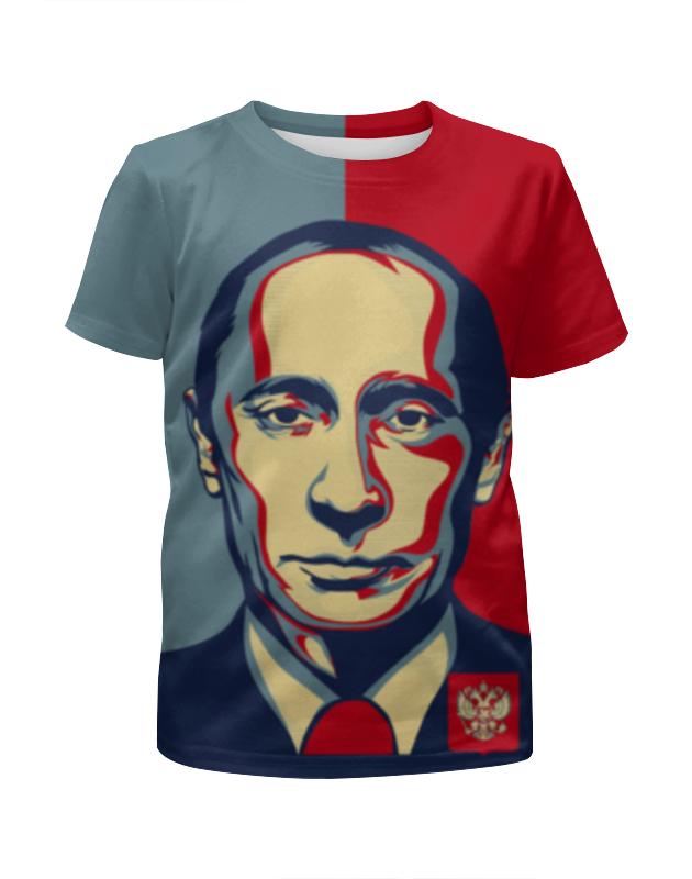 Футболка с полной запечаткой для мальчиков Printio Путин владимир владимирович чехол для iphone 5 глянцевый с полной запечаткой printio путин суперчеловек