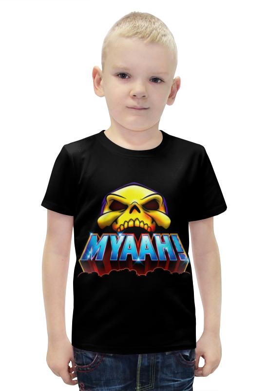 Футболка с полной запечаткой для мальчиков Printio Myaah! футболка с полной запечаткой для мальчиков printio bats spawn arsb