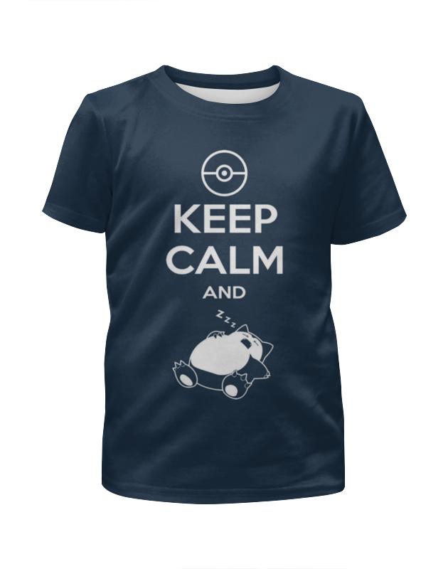 Футболка с полной запечаткой для мальчиков Printio Keep calm футболка с полной запечаткой для мальчиков printio сланцы