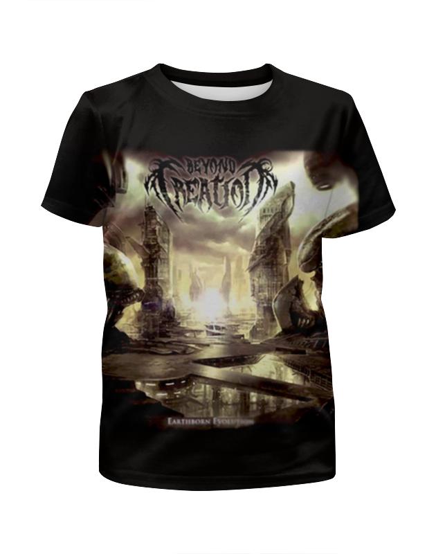 Printio Beyond creation цены онлайн