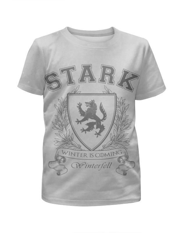 Printio Игра престолов. дом старков футболка с полной запечаткой для мальчиков printio дом старков