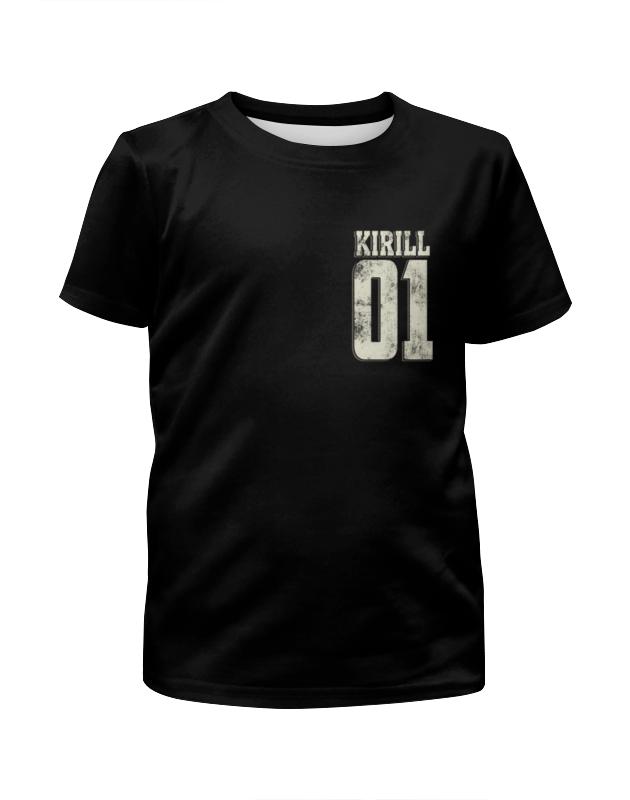 Футболка с полной запечаткой для мальчиков Printio Илья 01 футболка с полной запечаткой для мальчиков printio илья ковальчук
