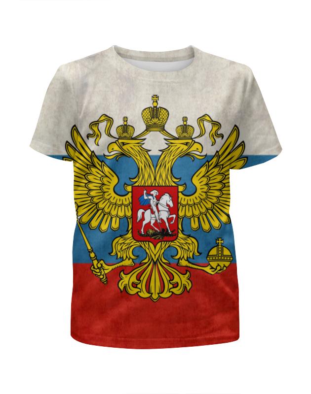 лучшая цена Printio Флаг российской федерации