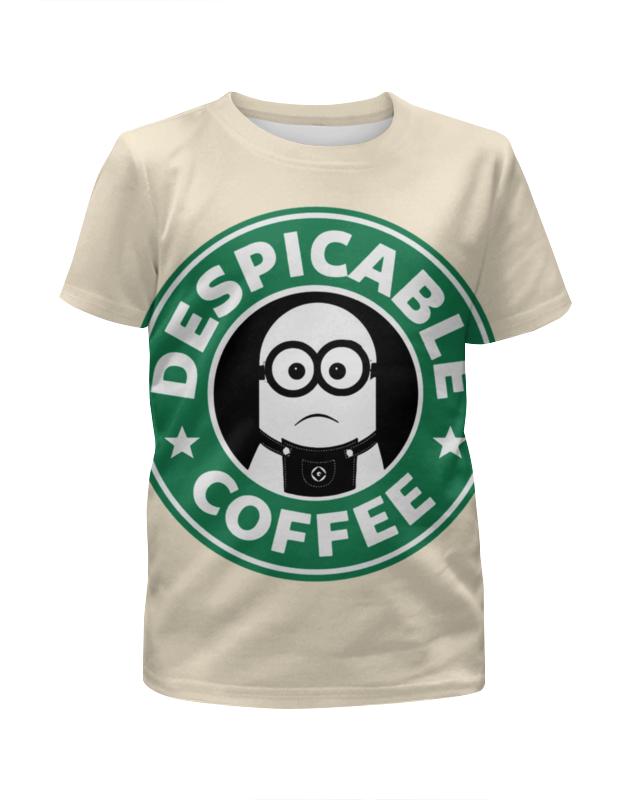 Футболка с полной запечаткой для мальчиков Printio Starbucks / despicable coffee сумка printio starbucks coffee