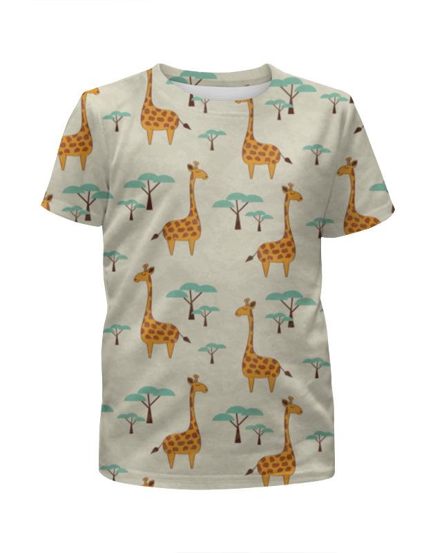 Футболка с полной запечаткой для мальчиков Printio Жирафы футболка с полной запечаткой женская printio жирафы 1