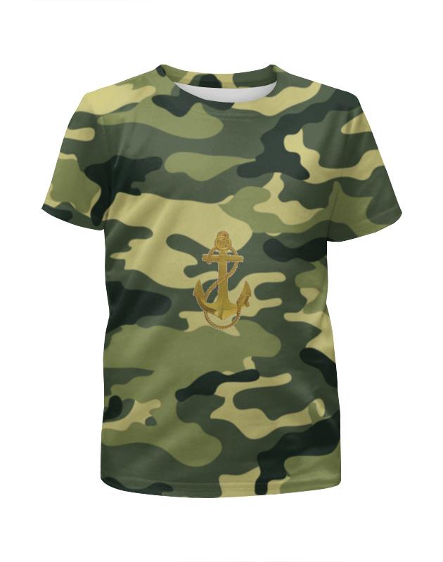 Printio Военно морской флот цена