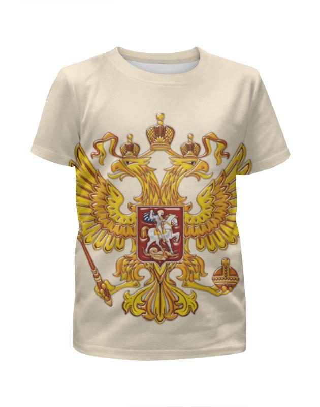купить Футболка с полной запечаткой для мальчиков Printio Герб российской федерации по цене 1190 рублей