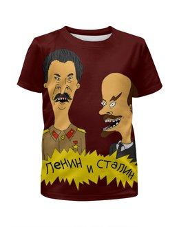 """Футболка с полной запечаткой для мальчиков """"Ленин и Сталин (beavis and butt-head)"""" - ленин, сталин, бивис и батхед, beavis and butt-head"""