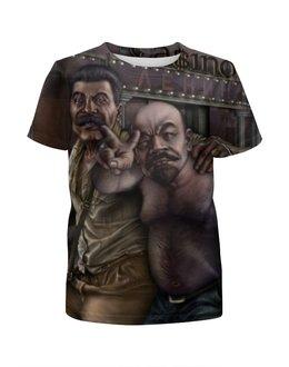 """Футболка с полной запечаткой для мальчиков """"Сталин и Ленин"""" - казино, мавзолей"""
