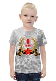 """Футболка с полной запечаткой для мальчиков """"9 МАЯ"""" - война, победа, 9 мая, день победы"""
