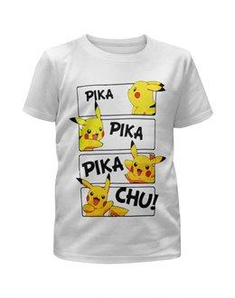 """Футболка с полной запечаткой для мальчиков """"пикачу ( pikachu )"""" - pokemon, покемон, пикачу"""