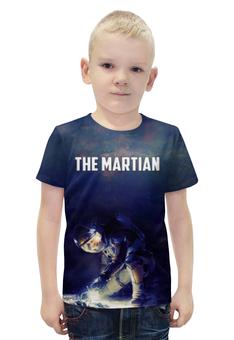 """Футболка с полной запечаткой для мальчиков """"Марсианин"""" - космос, звёзды, марсианин, martian"""