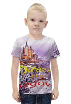 """Футболка с полной запечаткой для мальчиков """"Испанский замок Сеговия"""" - фиолетовый, испания, замок, полоски, крепость"""