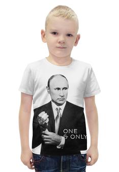 "Футболка с полной запечаткой для мальчиков ""ONE and ONLY by Design Ministry"" - путин, президент, putin, president, designministry"