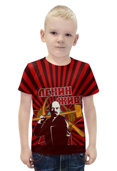 """Футболка с полной запечаткой для мальчиков """"Ленин жив!"""" - звезда, россия, коммунизм, серп и молот, герб ссср"""
