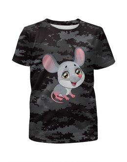 """Футболка с полной запечаткой для мальчиков """"Мышонок"""" - мышь, камуфляж, мышонок"""