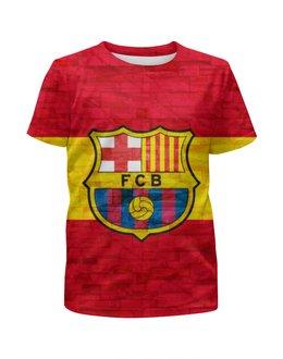 """Футболка с полной запечаткой для мальчиков """"Барселона (Барса)"""" - барселона, fcb, barca, барса"""