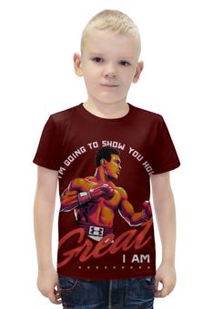 """Футболка с полной запечаткой для мальчиков """"Muhammad Ali"""" - спорт, бокс, muhammad ali, чемпион, мохаммед али"""