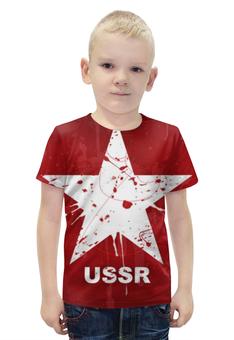 """Футболка с полной запечаткой для мальчиков """"СССР (USSR)"""" - звезда, ссср, ussr, soviet union, советский союз"""