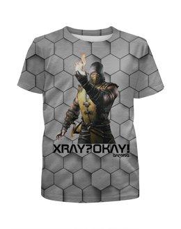 """Футболка с полной запечаткой для мальчиков """"Scorpion MKX XRO Gaming"""" - арт, mortal kombat"""