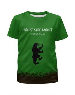 """Футболка с полной запечаткой для мальчиков """"House Mormont"""" - сериал, игра престолов, game of thrones, мормонт, mormont"""