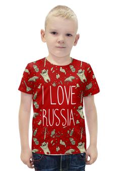 """Футболка с полной запечаткой для мальчиков """"I love Russia (Я люблю Россию)"""" - медведь, россия, russia, водка, путин"""