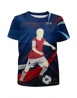 """Футболка с полной запечаткой для мальчиков """"FOOTBALL RUSSIA"""" - футбол, россия, мяч, кремль"""