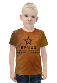"""Футболка с полной запечаткой для мальчиков """"АРМИЯ ТЕРРИТОРИЯ ХАРАКТЕРОВ!!!"""" - звезда, армия, кулак, характер, воля"""
