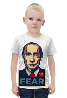 """Футболка с полной запечаткой для мальчиков """"Путин """" - страх, путин, fear, putin"""