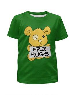 """Футболка с полной запечаткой для мальчиков """"Бесплатные объятья"""" - медведь, мишка, free hugs, обнимашки, бесплатные объятья"""