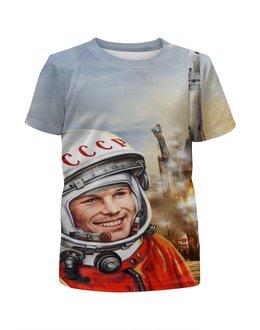 """Футболка с полной запечаткой для мальчиков """"Юрий Гагарин """" - космос, байканур"""