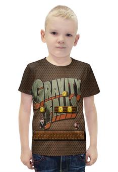 """Футболка с полной запечаткой для мальчиков """"Gravity falls"""" - gravity falls"""