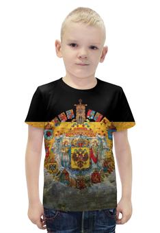 """Футболка с полной запечаткой для мальчиков """"Российская Империя"""" - россия, флаг, путин, империя, рф"""