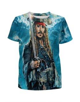 """Футболка с полной запечаткой для мальчиков """"Пираты Карибского моря"""" - фильм, johnny depp, пираты карибского моря, джонни деп, pirates of the caribbean 5"""