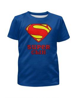 """Футболка с полной запечаткой для мальчиков """"Супер сын"""" - сын, комиксы, супермен"""