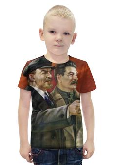 """Футболка с полной запечаткой для мальчиков """"Ленин и Сталин"""" - ссср, ленин, россия, russia, сталин"""