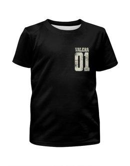 """Футболка с полной запечаткой для мальчиков """"Валера 01"""" - спорт, 01, имена, номер, валера"""