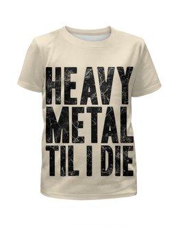 """Футболка с полной запечаткой для мальчиков """"Heavy Metal пока я не умру"""" - heavy metal, фанат, металлист, хэви метал, metalhead"""
