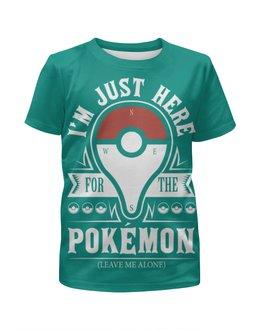 """Футболка с полной запечаткой для мальчиков """"POKEMON GO"""" - прикол, юмор, покемоны, pokemon go"""