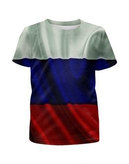 """Футболка с полной запечаткой для мальчиков """"Триколор"""" - русский, страна, я русский, 3d, отечество"""
