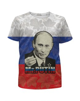 """Футболка с полной запечаткой для мальчиков """"Президент России В. В. Путин ( Mr.Putin )"""" - путин, putin, президент россии, наш президент"""